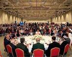 عکس/ افطار جنجالی اردوغان!