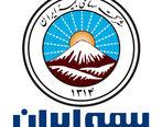   عضو هیأت مدیره بیمه ایران: بزودی شاهد اتفاقات بزرگی در عرصه بیمههای زندگی خواهیم بود