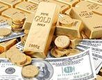 قیت طلا و سکه گران شد
