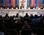 حواشی  فیلم سینمایی «غلامرضا تختی» +فیلم