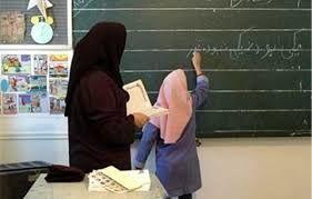 جزئیات بخشنامه اضافه تدریس معلمان