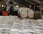 آغاز واردات برنج از پاکستان