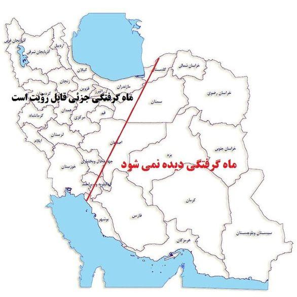 زمان و ساعت خسوف اول بهمن ۹۷