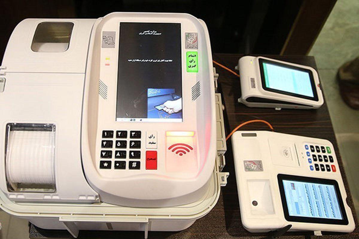 آمادگی برای برگزاری انتخابات به صورت الکترونیکی