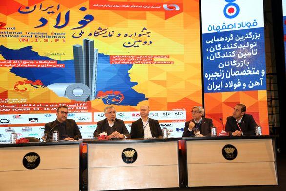 ذوب آهن اصفهان به تکنولوژی روز دنیا مجهز شده است