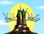 بهترین اعمال عید غدیر