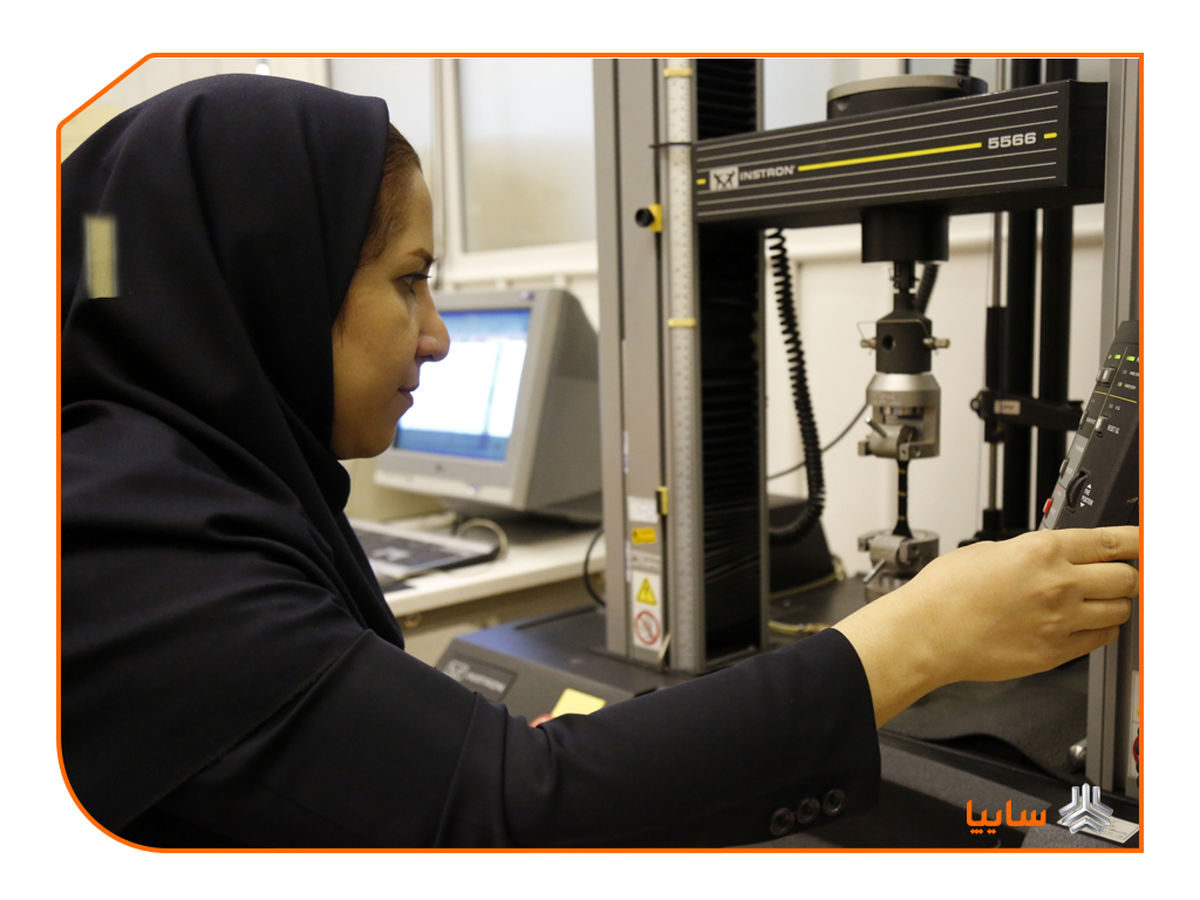 تایید صلاحیت آزمایشگاه های کیفیت سایپا توسط سازمان استاندارد ایران