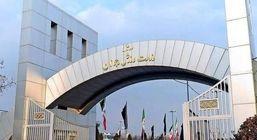وزارت ورزش و جوانان خبر رسمی خود را تکذیب کرد
