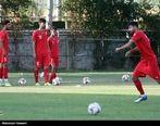 اعلام زمان تمرین تیم فوتبال امید ایران
