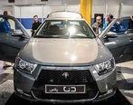 رونمایی از خودرو جدید پلیس ایران + عکس