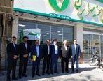 بازدید عضو هیات مدیره بانک قرض الحسنه مهر ایران از شعب استان فارس