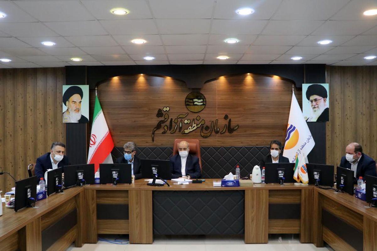 نوزدهمین جلسه شورای برنامه ریزی و توسعه منطقه آزاد قشم برگزار شد