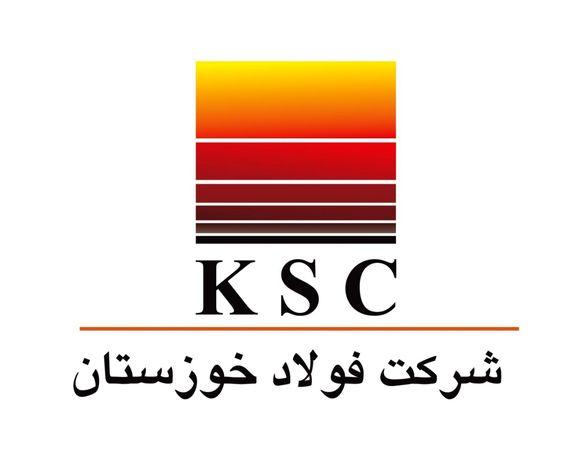 جرثقیل سقفی 300 تن فولاد سازی با موفقیت وارد شرکت فولاد خوزستان شد