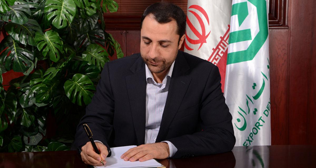پیام تبریک مدیرعامل بانک توسعه صادرات ایران به مناسبت ورود به سال 1400