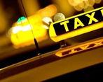 وام 40 میلیونی به رانندکان تاکسی برای نوسازی خودرو + جزئیات