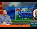 جزئیات حذف استقلال از لیگ قهرمان آسیا +  فیلم
