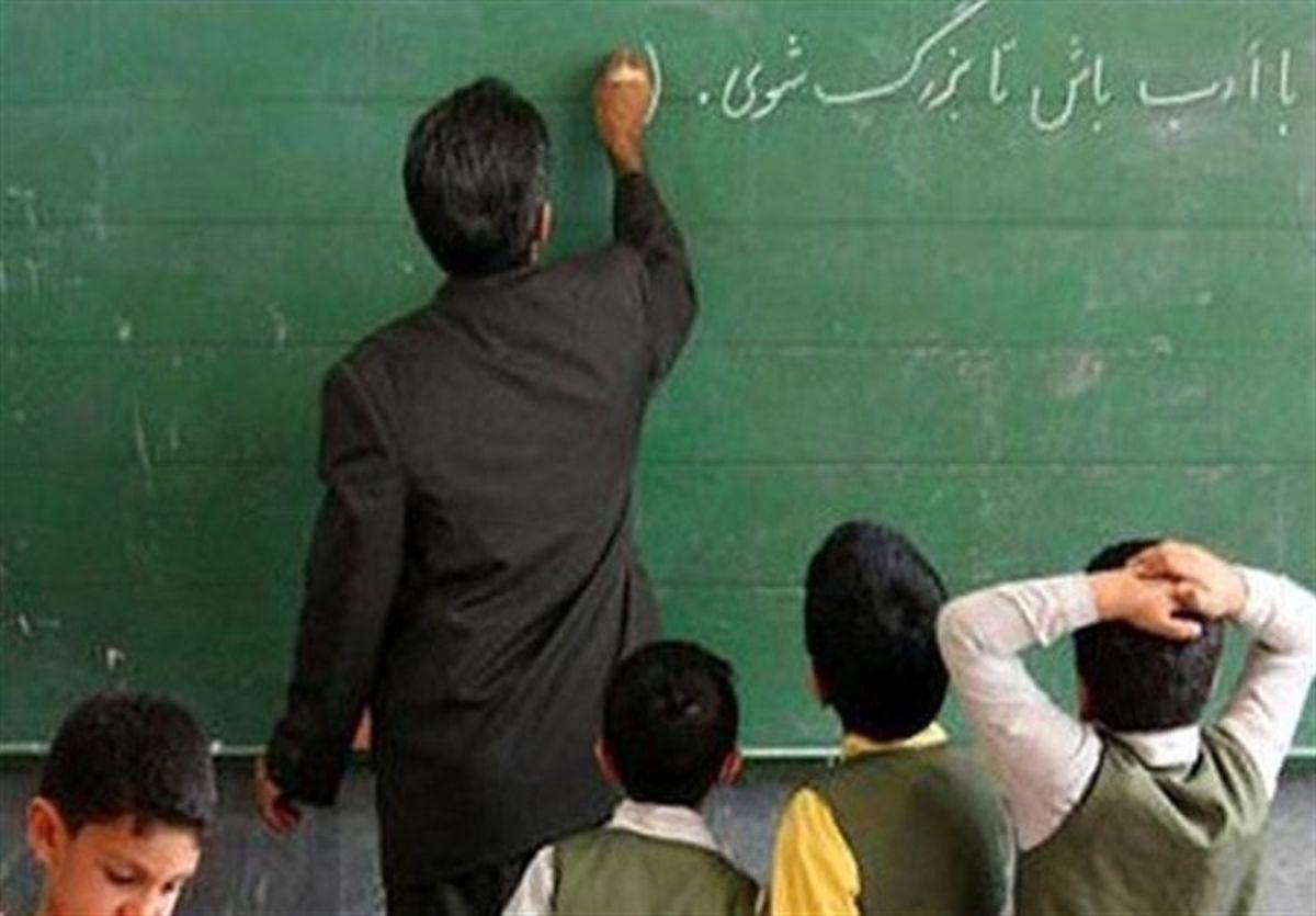 پرداخت معوقات معلمان به کجا رسید؟
