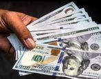 ماجرای دلار ۲۸ هزار تومانی چیست؟ / علت رشد قیمت ها