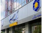 اعلام ساعات کار شعب و ستاد بانک سینا در ایام پایانی سال 98 و نوروز 99