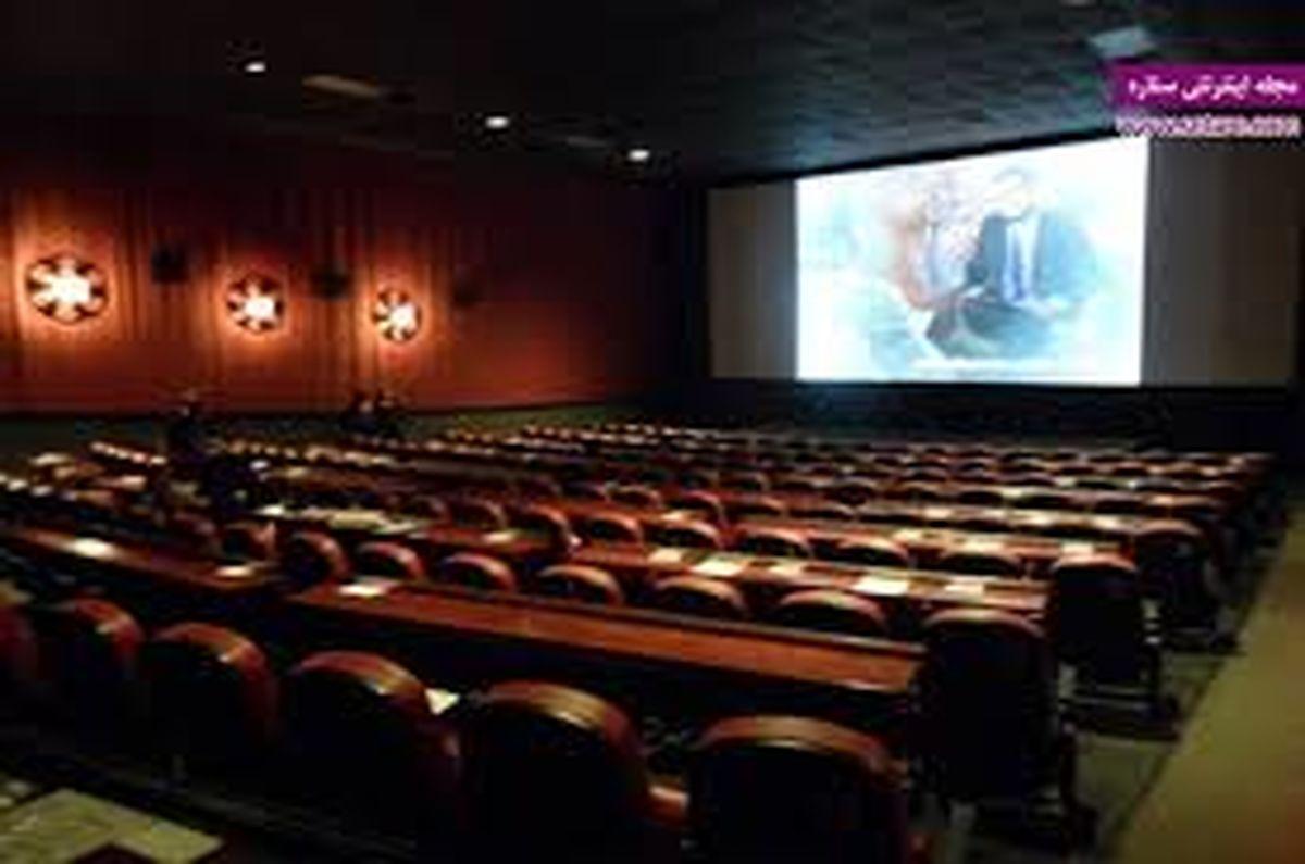 بازگشایی سینماهای تهران از امروز