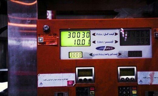 جزئیات کم شدن مصرف شهروندان بعد از گرانی بنزین
