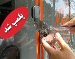 دلیل پلمپ یک رستوران در شمال تهران
