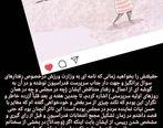 حمله بهروز نعمتی به امیر خادم در اینستاگرام + عکس
