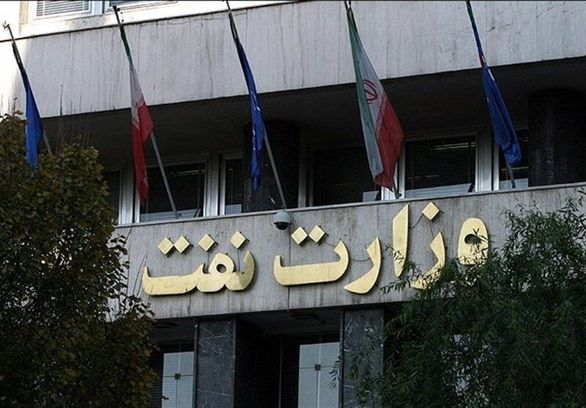 بخشنامه مهم وزارت نفت برای پترو پالایشی ها و شرکت های بورسی