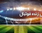زمان پخش زنده بازی مایورکا - بارسلونا + جزئیات