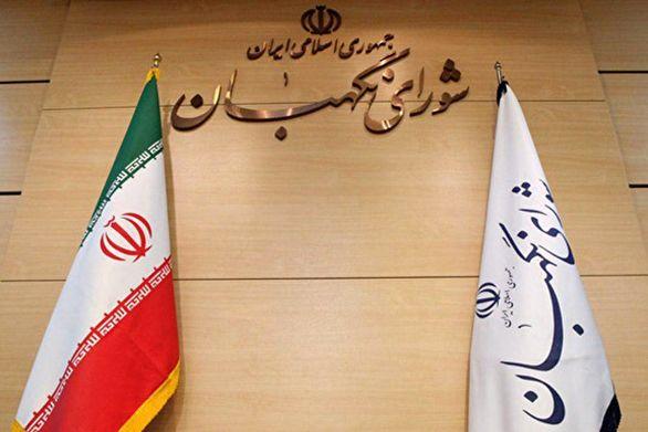 واکنش شورای نگهبان به انتقاد روحانی از رد صلاحیتها