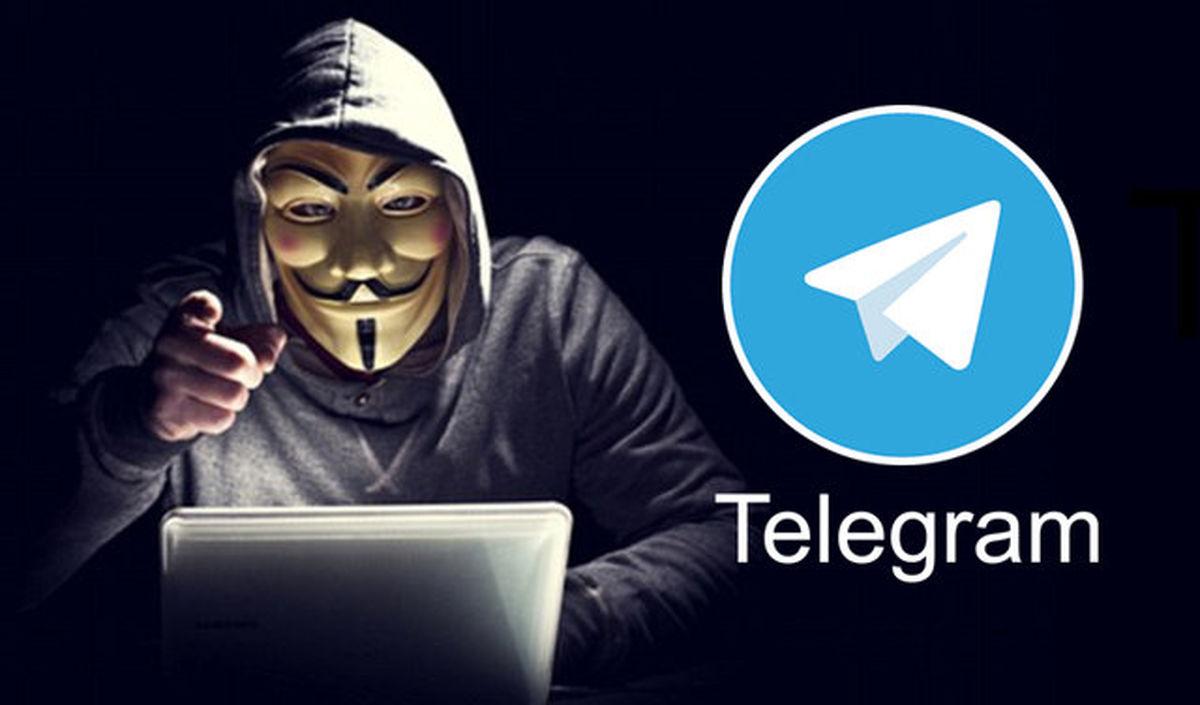 تلگرامهای غیررسمی کار دست کاربران داد