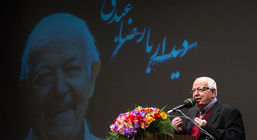 پیکر رضا عبدی پیشکسوت رادیو امروز تشییع شد