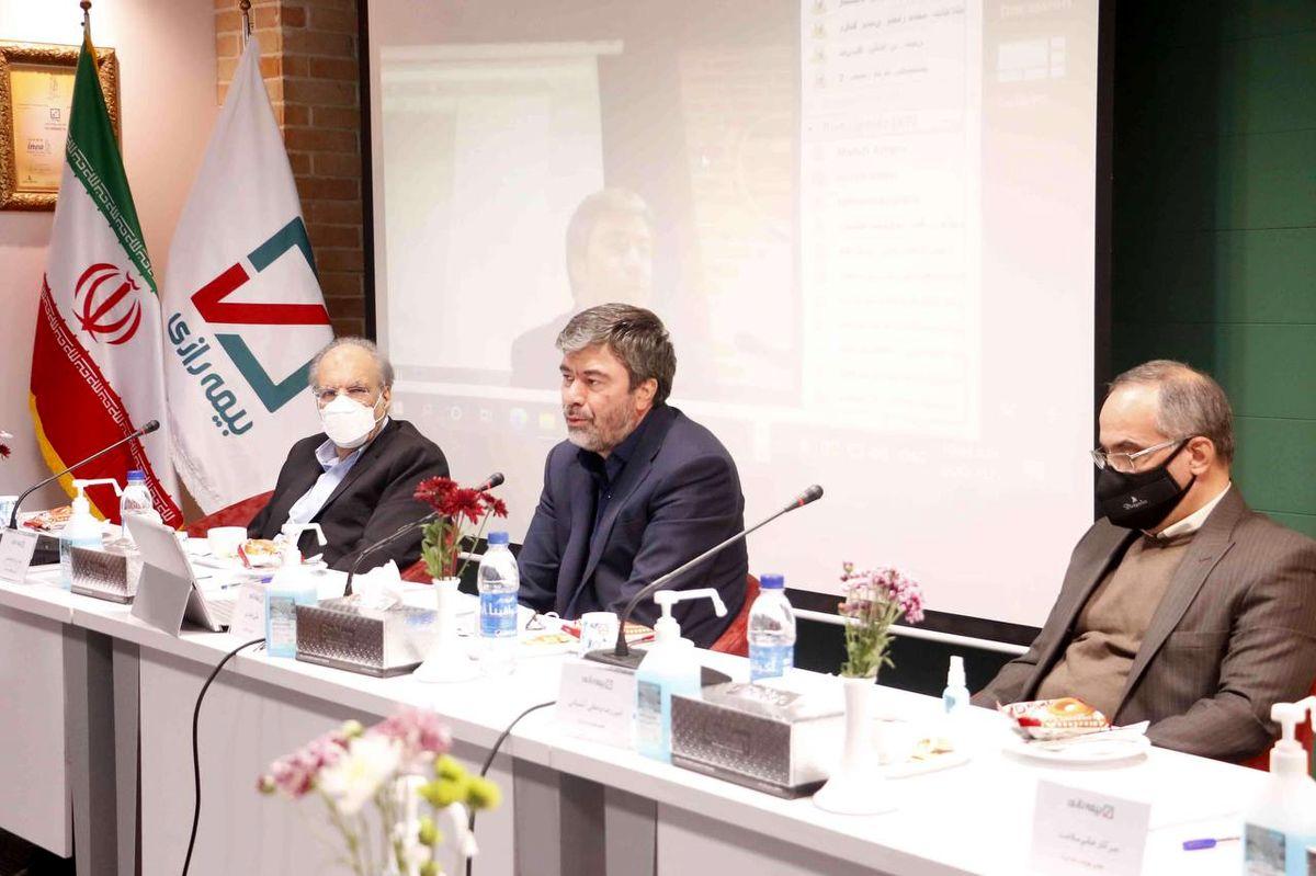 گردهمایی مدیران ستادی و استان های بیمه رازی با حضور دکتر جباری برگزار شد