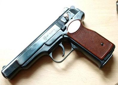 ماجرای اسلحه ی محسن افشانی چه بود ؟