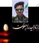 محمد نعمتی ملی پوش جوان بر اثر ابتلا به کرونا درگذشت  +عکس