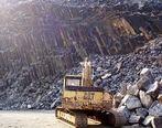 احداث کارخانه فرآوری از باطله های سنگ آهن فلات مرکزی با سرمایه گذاری بخش خصوصی