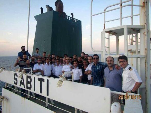 آخرین وضعیت نفتکش صدمه دیده ایران