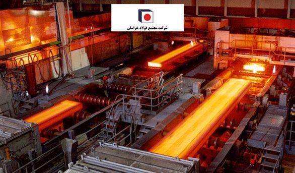 ابتکار فنی کارگاه تعمیرات فولاد سازی «شرکت فولاد خراسان»