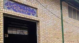 نامگذاری سالن ورزشی سرپلذهاب به نام سردار شهید حاج قاسم سلیمانی