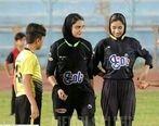 قضاوت داوران زن در فستیوال فوتبال پسران بوشهری ممنوع شد + جزئیات