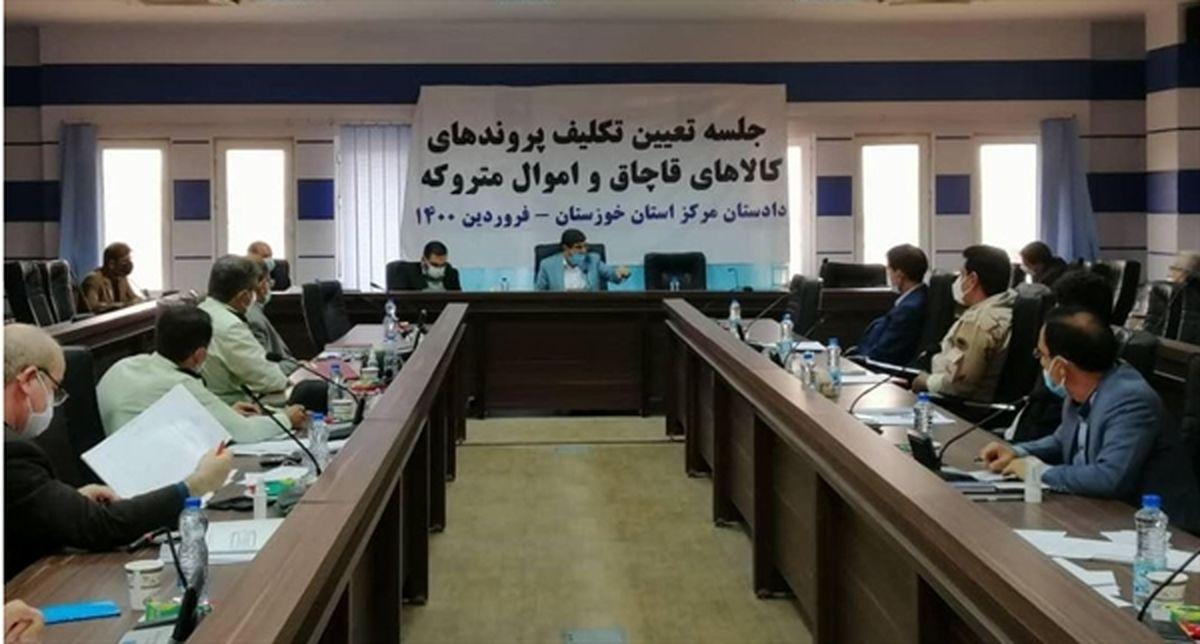 دستور دادستان خوزستان برای اموال تملیکی رسوبی