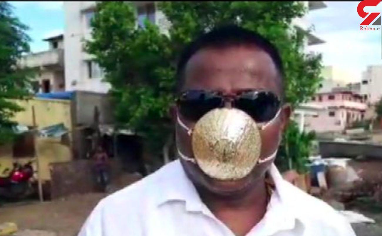 گرانترین ماسک ضد کرونایی در هند + عکس