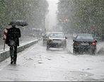 بارش باران در ١١ استان کشور