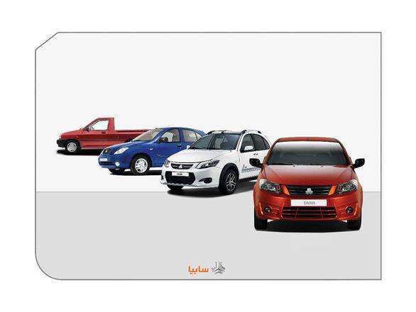 عرضه ۱۲ مدل از محصولات گروه سایپا در ۴ طرح پیشفروش و فروشفوری