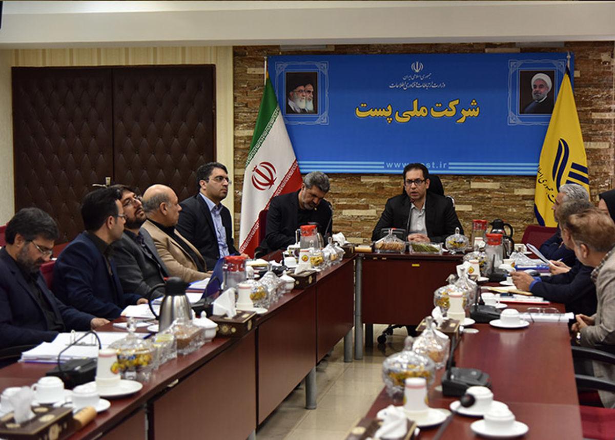 جلسه توجیهی مدیران اجرایی شرکت ملی پست با محوریت ستاپ برگزار شد