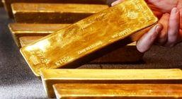 طلا ۷۶ دلار ارزان شد