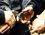 جزئیات دستگیری ستاره استقلال در ولنجک !