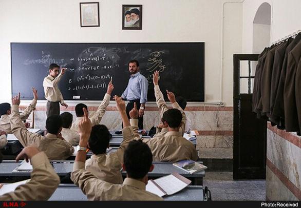 چرا معلمان همیشه برای افزایش حقوق شاکی هستند؟
