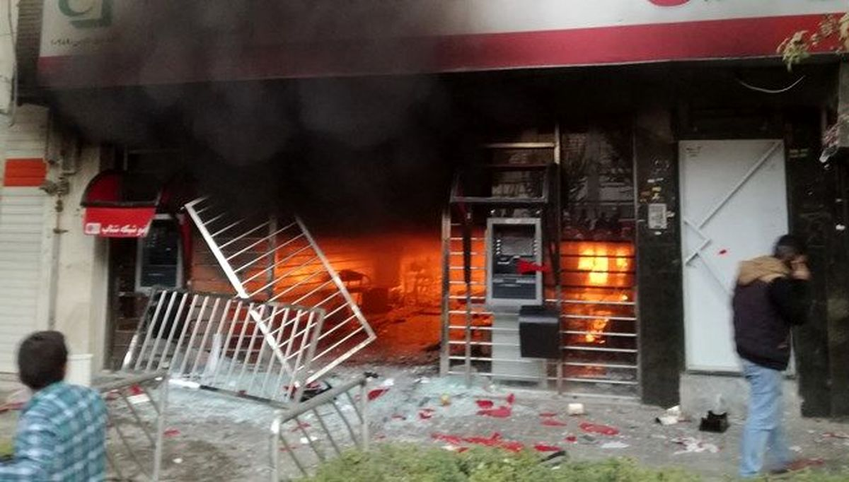 نیسان آشوبگر پس از حمله به 5 بانک تهران متوقف شد