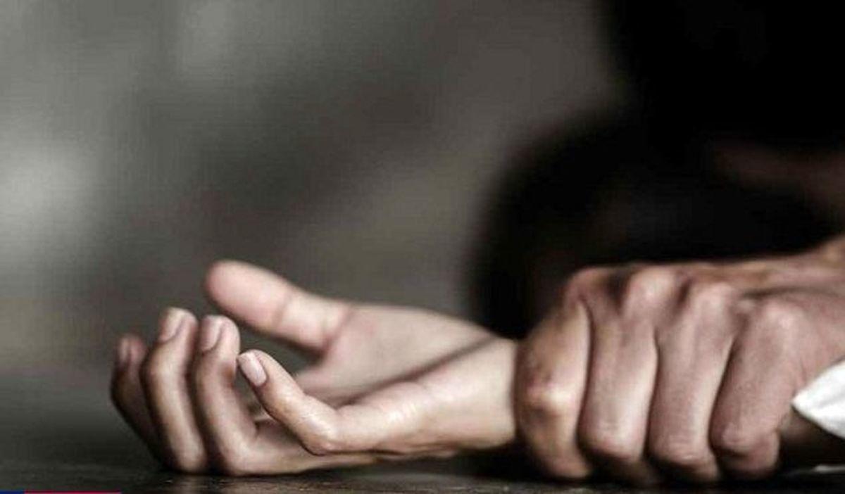 تجاوز فجیع به دختر 16 ساله توسط پسر عمویش و باردار شدن دختر + جزئیات